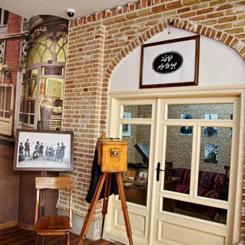 موزه یخچال تبریز