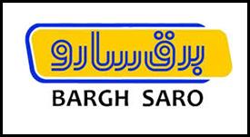 bargh-saroo-logo