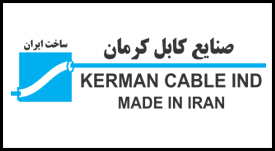 cable-kerman-kavian