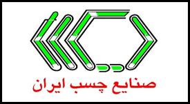 iran-chasb